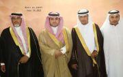 نائب شيخ قبيلة آل مجامد يحتفل بزواجه