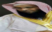 الماجستير بإمتياز مع مرتبة الشرف الأولى للاستاذ عبدالرزاق الحسيني