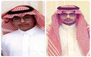 """ال سرور يحتفلون بتخرج ابنيهم """" عبدالمجيد """" و """" حسن """""""