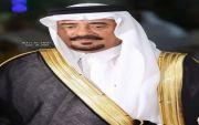 رئيس ومنسوبي نادي الفاروق يُبايعون الأمير محمد بن سلمان ولياً للعهد
