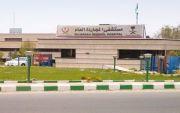 مستشفى المجاردة يستنزف العمال والعاملات والكفلاء يتضجرون