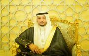 منصور علي العياف يحتفل بزواجه