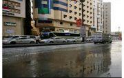 تعليق الدراسة غداً في كافة مدارس  منطقة مكة ومحافظاتها