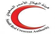 الهلال الأحمر بمنطقة عسير باشر ٣١ الف و ٩٠٨ حالات خلال العام الماضي