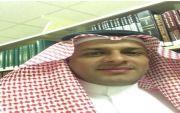 عمير العمري للمرتبة الـ11 بجامعة الباحة