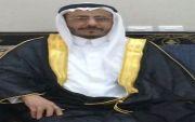 علي بن حسن العمري عريسا