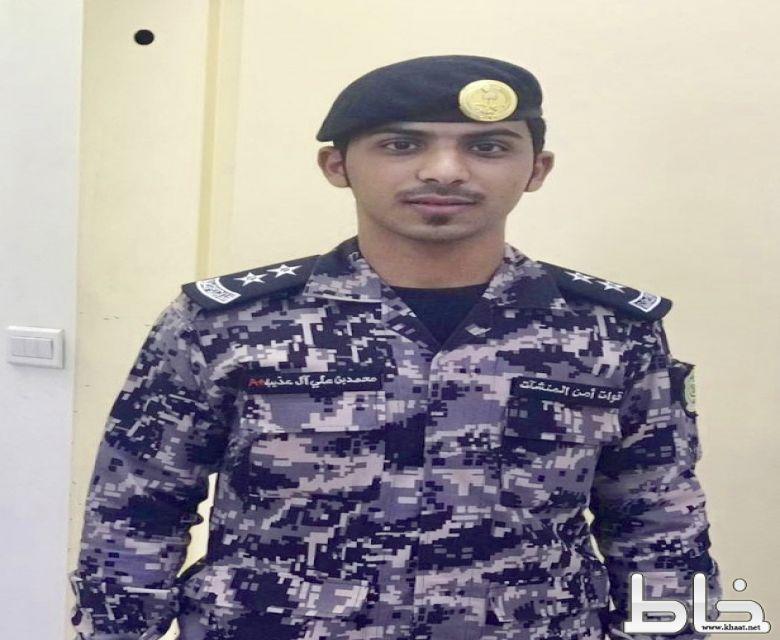 محمد علي فراج إلى رتبة ملازم اول