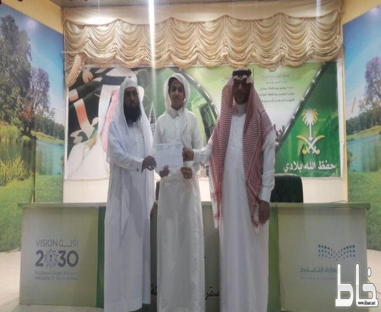 ثانوية صقر قريش تكرم معلميها وطلابها الذين حققو المركز الأول في مسابقة تدبر والسنه النبوية