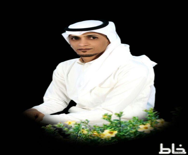 الاستاذ حسين احمد بختان العمري يعقد قرانه على كريمة علي زهير الشهري