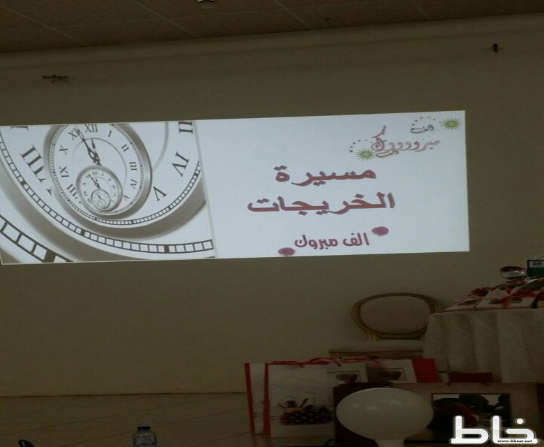 جمعية تحفيظ المجاردة تزف الدفعة الرابعة من خريجات معهد إعداد معلمات القرآن الكريم