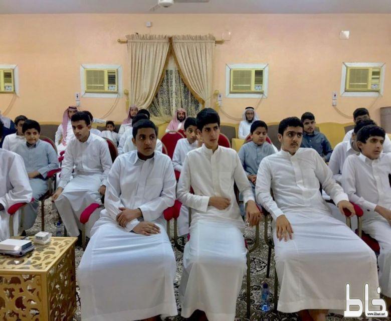 جمعية تحفيظ القرآن الكريم تطلق مشروع إعداد الائمة لشهر رمضان المبارك بالمجاردة