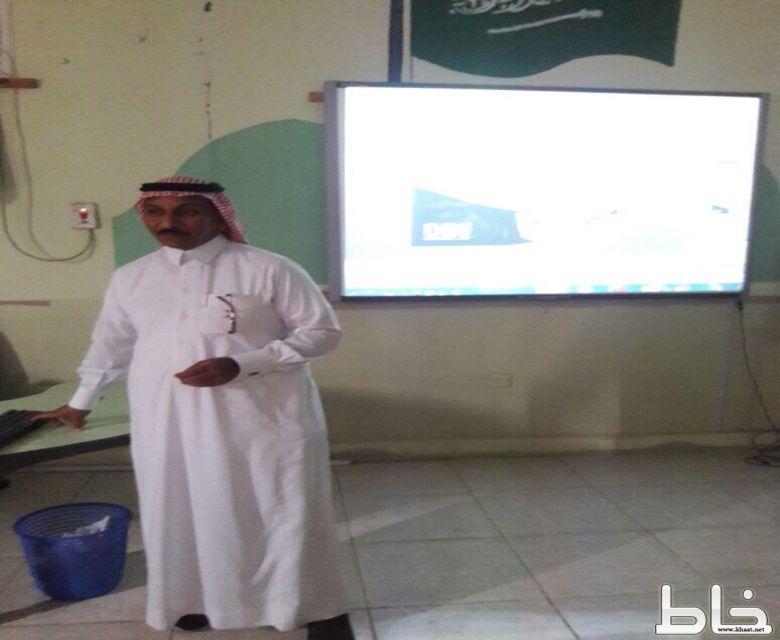 """"""" آل عمر """" يقيم دورة تدريبية  لبرنامج رفق بمدرسة ابن الاثير"""