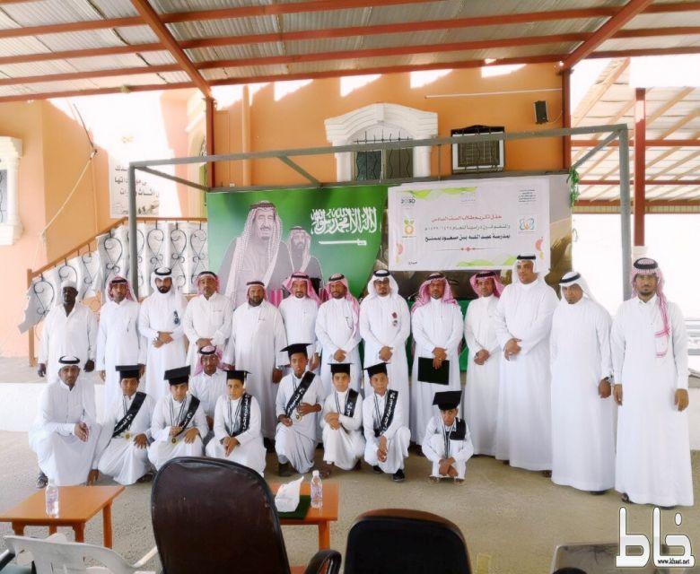 مدرسة عبدالله بن مسعود تحتفل بالصف السادس وتكرم طلاب الأنشطة الفائزين في الحفل الختامي