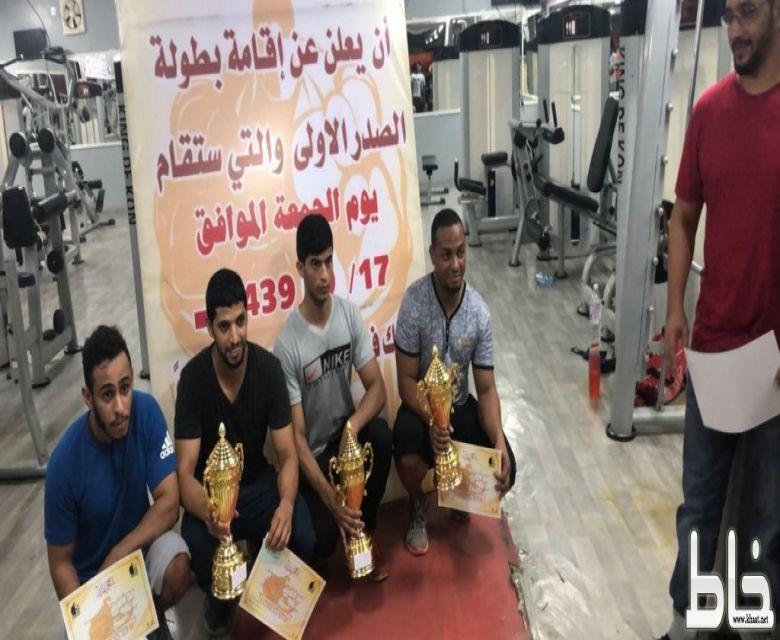 اول بطولة لرفع الاوزان للصدر في نادي جيم الرياضي بمحافظة بارق