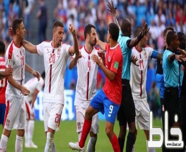 صربيا تسقط كوستاريكا والمكسيك تفوز على ألمانيا والبرازيل تتعادل مع سويسرا.