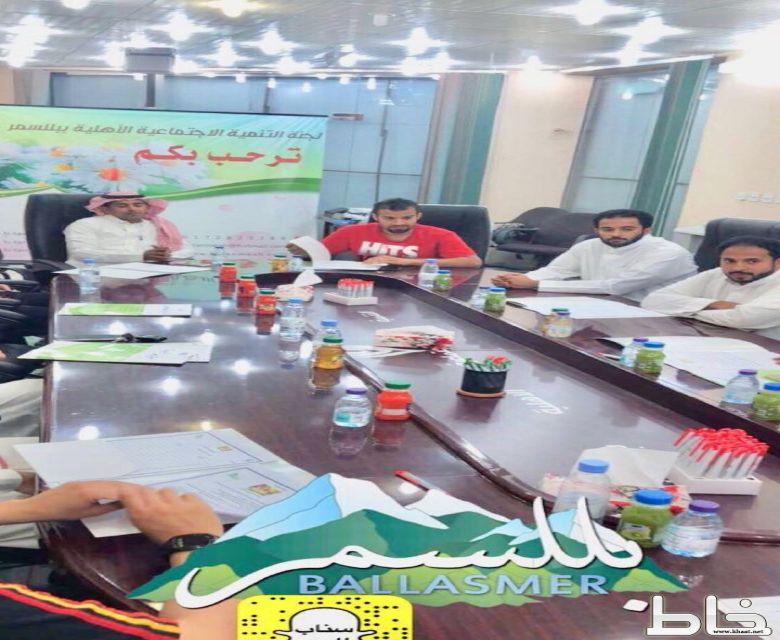 عقد الاجتماع الاول للجنة تنظيم دورة عاصفة الحزم واعادة الامل لكرة القدم ..