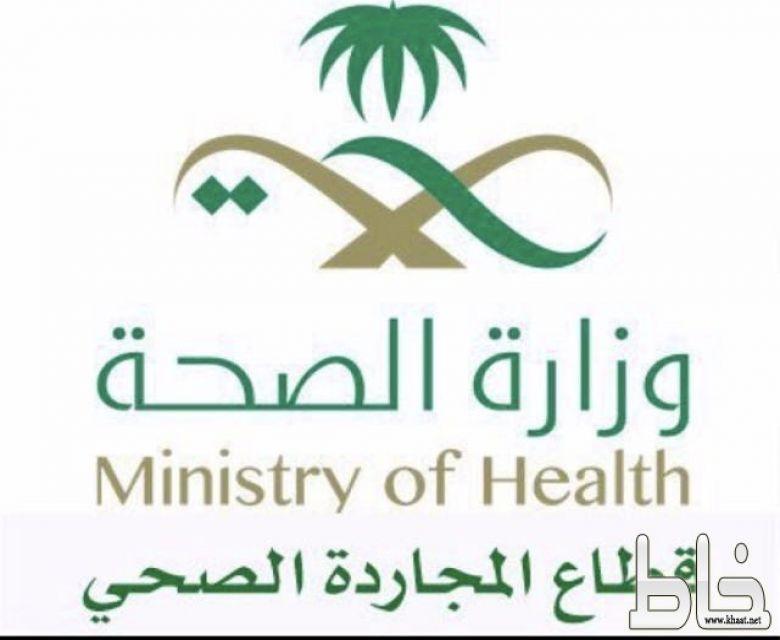 صدور قرارات التحسين للموفدين بقطاع صحي المجاردة