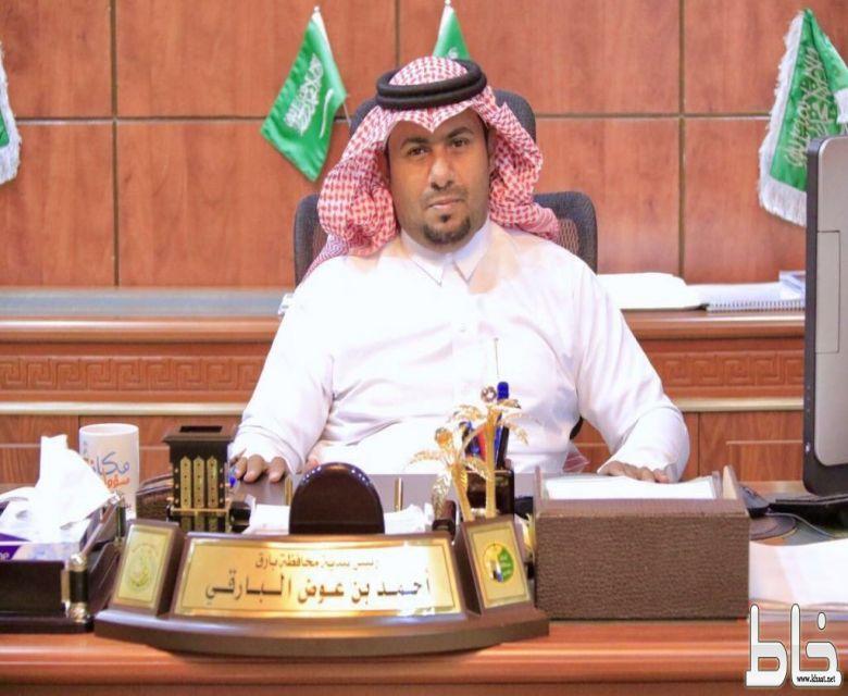 رئيس بلدية بارق يهنئ القيادة الحكيمة باليوم الوطني 88