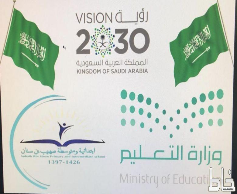 مدرسة صهيب بن سنان ببارق تتميز  في أولى مراحل الاولمبياد