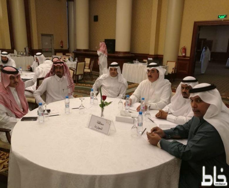 محافظة المجاردة تشارك في الخطة الإستراتيجية لمنطقة عسير*