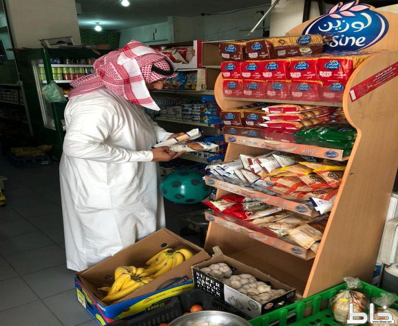 بلدية المجاردة تصادر اطعمة وتغلق محلات من جديد ضمن #غذائكم_امانه