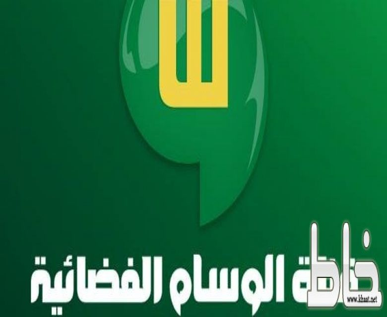 غدا قناة الوسام  تنقل إحتفال محافظة المجاردة باليوم الوطني