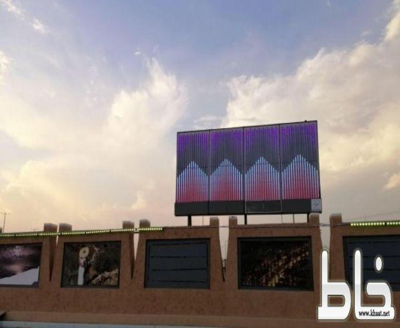 بلدية #المجاردة تُطلق شاشة تفاعلية وإضائة بتقنية LED بشارع الفن