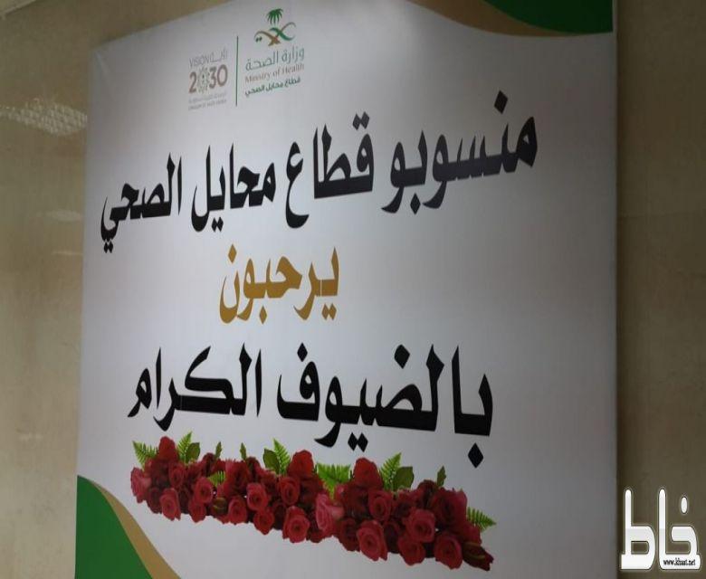 مبادرة رائدة ونوعيه  لطالبات متوسطة الريش بمحايل عسير للتثقيف بداء السكري