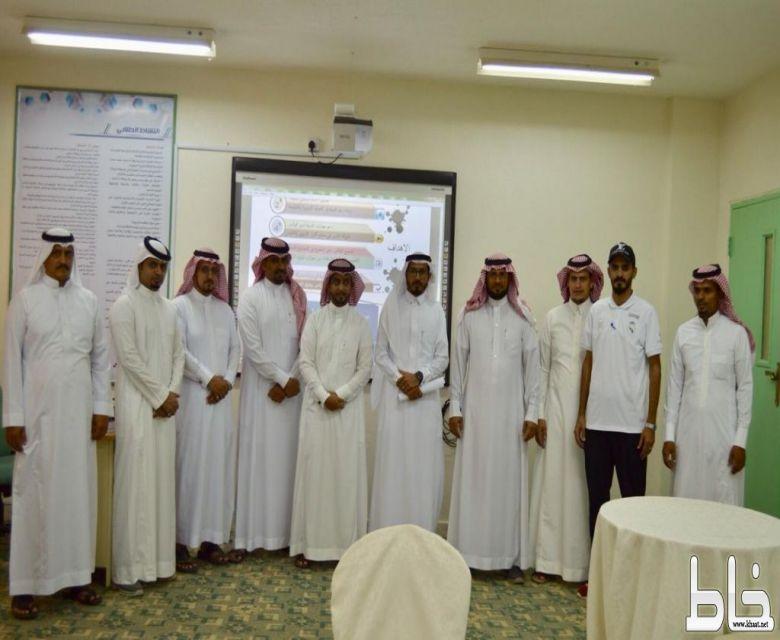 الاستاذ عبدالله الشهري يقدم برنامج تدريبي لمعلمي مدرسة الملك عبدالله بخاط