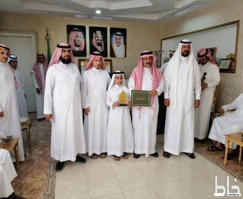 آل شريم يكرم بسام العمري لحصوله على المركز الأول في الأولمبياد الوطني للعلوم والرياضيات للمرحلة الابتدائية