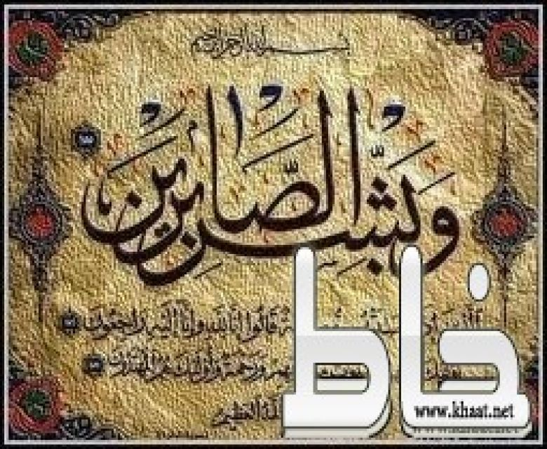 وفاة الوالد علي حسن بن ظافر العمري