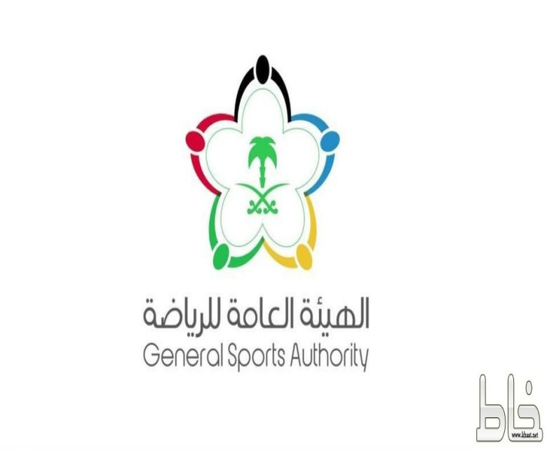 هيئة الرياضة تعلن نتائج التحقيق في استاد الملك فهد