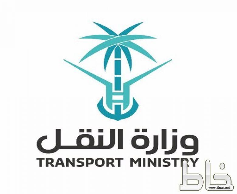 وزارة النقل : شاحنة ذكية لتطوير جودة وكفاءة الطرق