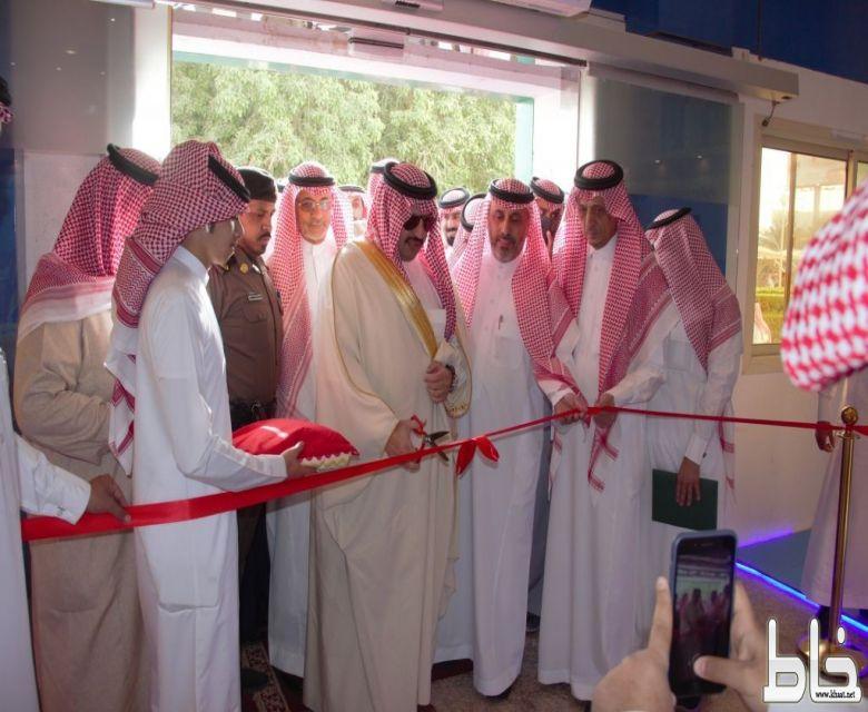 افتتاح ورشة عمل (دور المياه المجددة في التنمية الاقتصادية) جامعة بيشة