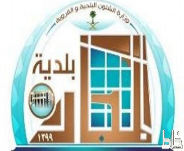"""تجاوبا مع """" خاط """" بلدية المجاردة ترد على مطالبات المواطنين بأحد ثربان"""