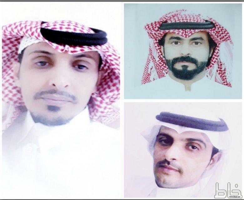 """الاساتذة """"سالم """" و""""صالح""""  و""""علي """" آل غيلان """" يحصلون على درجة البكالوريوس من جامعة الأمام محمد بن سعود الإسلامية"""