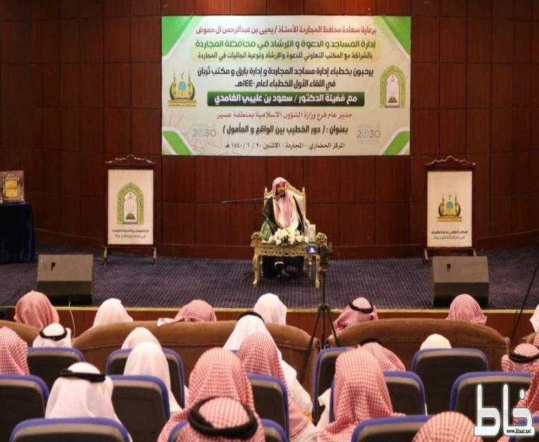 تعاوني المجاردة يستقبل مدير عام فرع الشؤون الإسلامية بمنطقة عسير