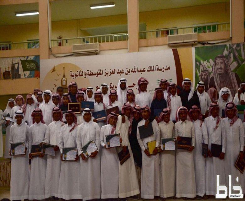 في ثانوية الملك عبدالله بخاط  .. أكثر من 60 طالب متميز