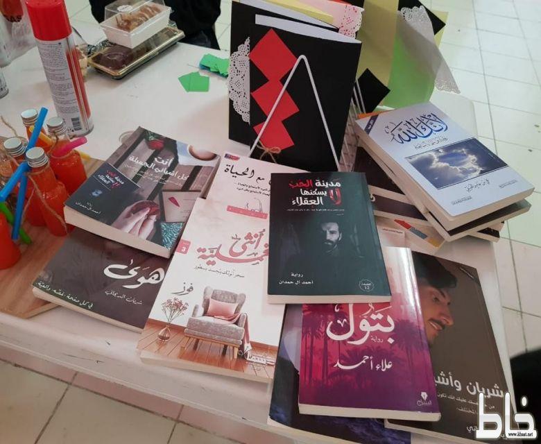 بازار مميز تطلقه لجنة التنمية النسوية ونادي الحي فى مدرسة التحفيظ الأولى ببارق