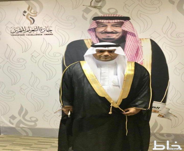 قائد ثانوية صقر قريش وكيلاً للمدارس السعودية في تركيا