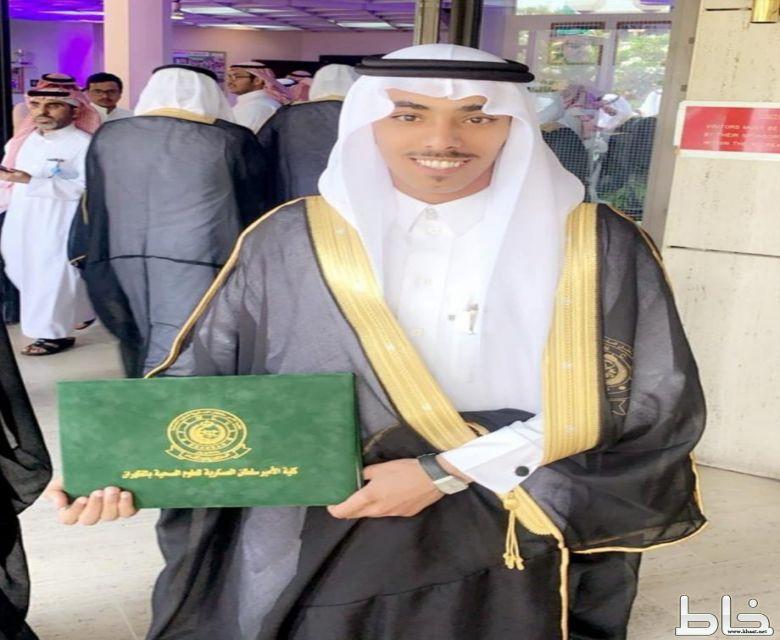 البكالوريوس لمحمد الشهري من كلية الامير سلطان العسكرية للخدمات الطبية
