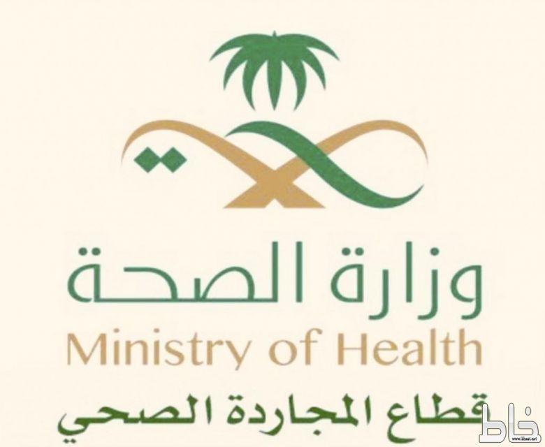 القطاع الصحى بالمجاردة يعلن عن العيادات الخيرية بمستشفى المجاردة العام