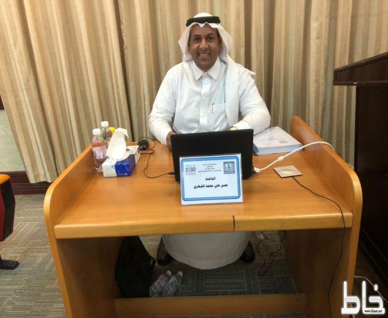 حسن اليحياوي يحصل على درجة الدكتوراه في الإدارة والإشراف التربوي