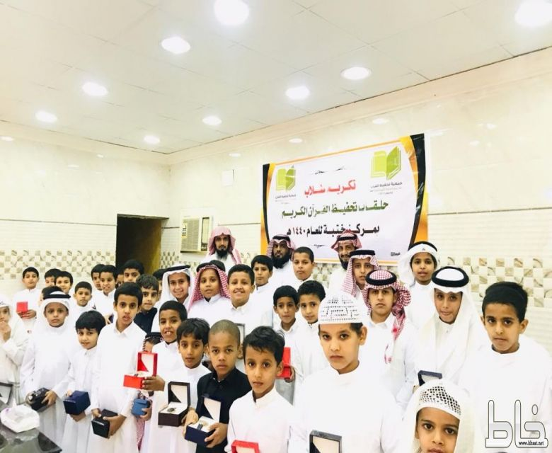 مكتب الإشراف على حلقات تحفيظ القرآن بمركز ختبة يحتفي بأبنائه