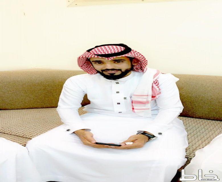 الأستاذ محمد علي أبوهراف العمري يحتفل بعقد قرآنه على كريمة الأستاذ علي بن مفرح الشهري