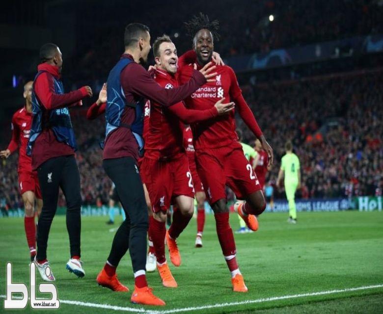 ليفربول يصنع التاريخ بالتأهل إلى نهائي دوري أبطال أوروبا وينتظر الفائز من توتنهام وأياكس