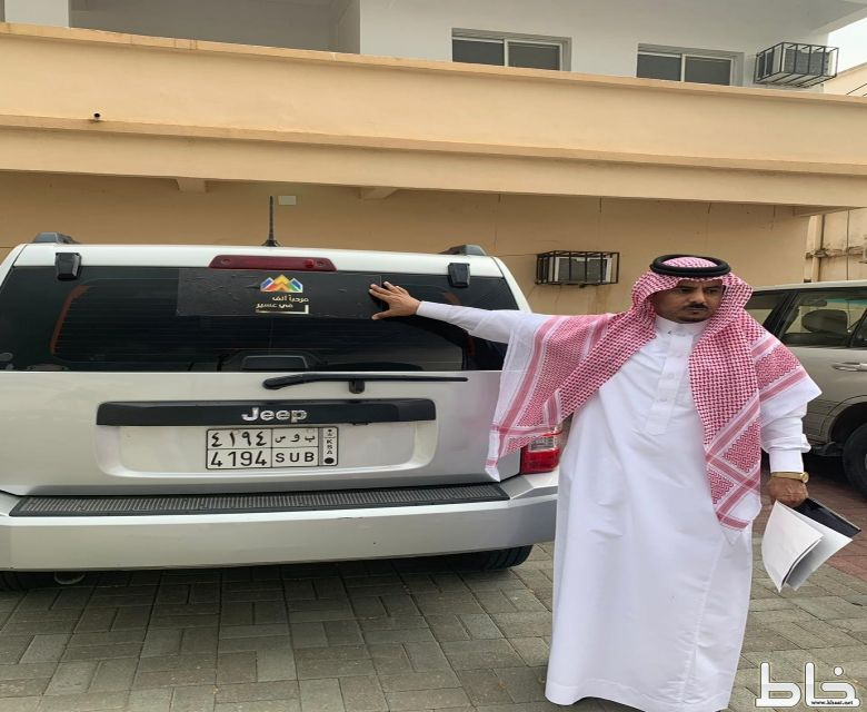 """رئيس مركز خاط علي الطارقي يدشن مبادرة """" حسن الوفادة """""""
