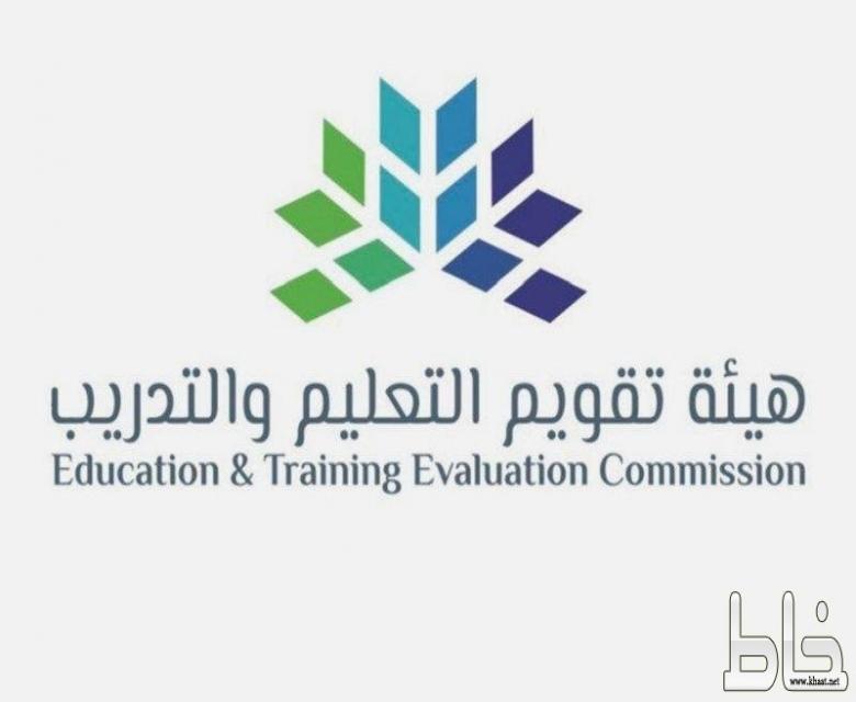 قرار جديد من وزارة التعليم يُفاجئ المعلمين