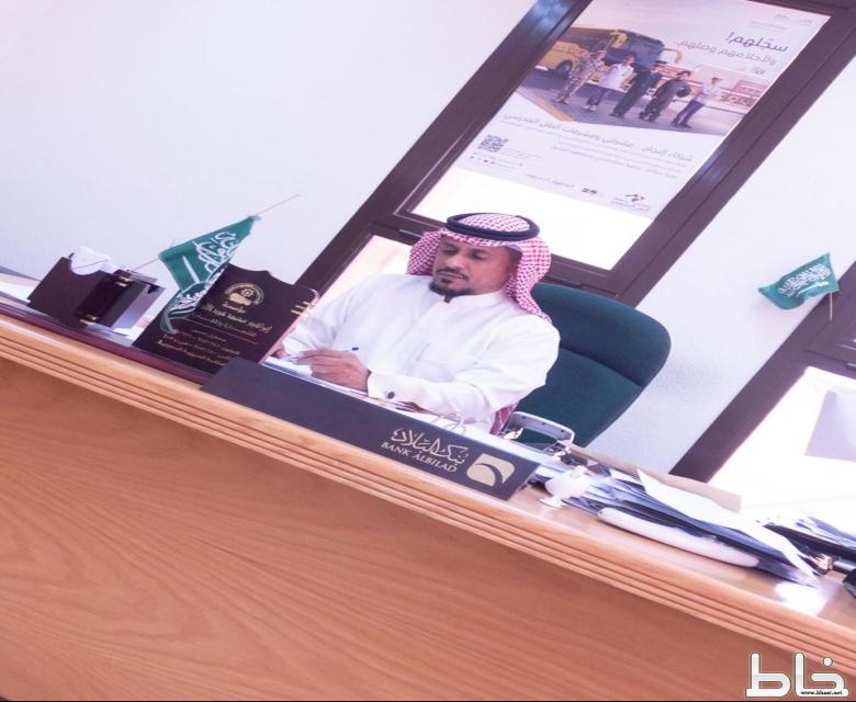 ترقية الأستاذ جابر أحمد بختان العمري للمرتبة التاسعة بتعليم العلا