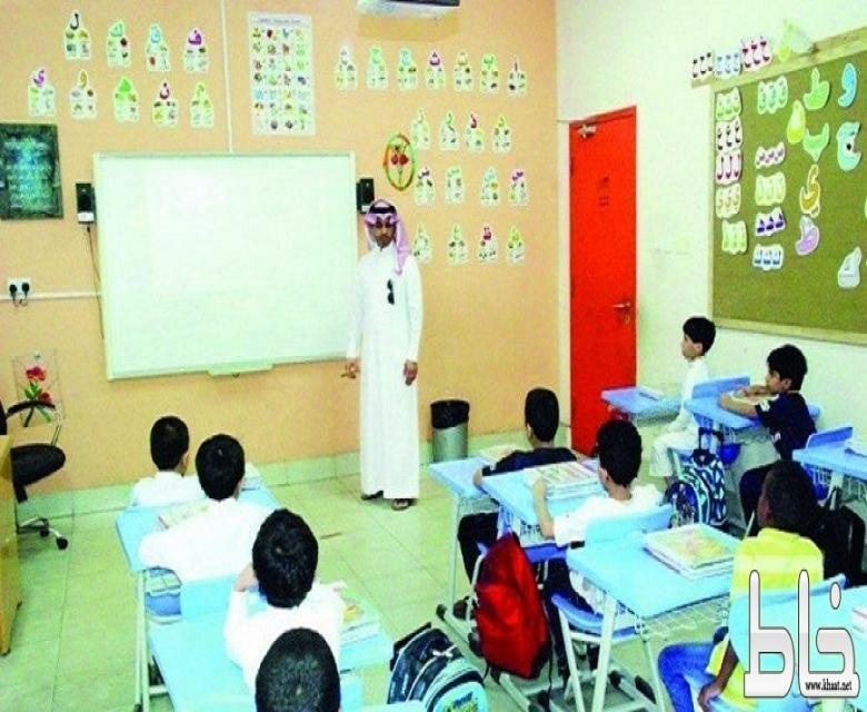 بالأسماء.. تعيين 10 آلاف معلم ومعلمة